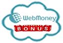 web-money  bonus